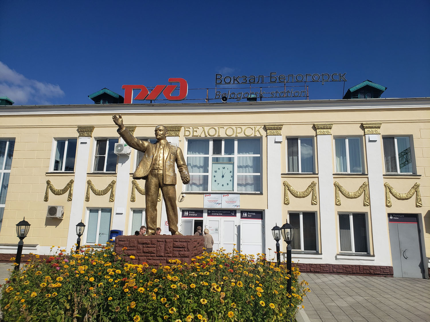 Train to Khabarovsk – Day 2