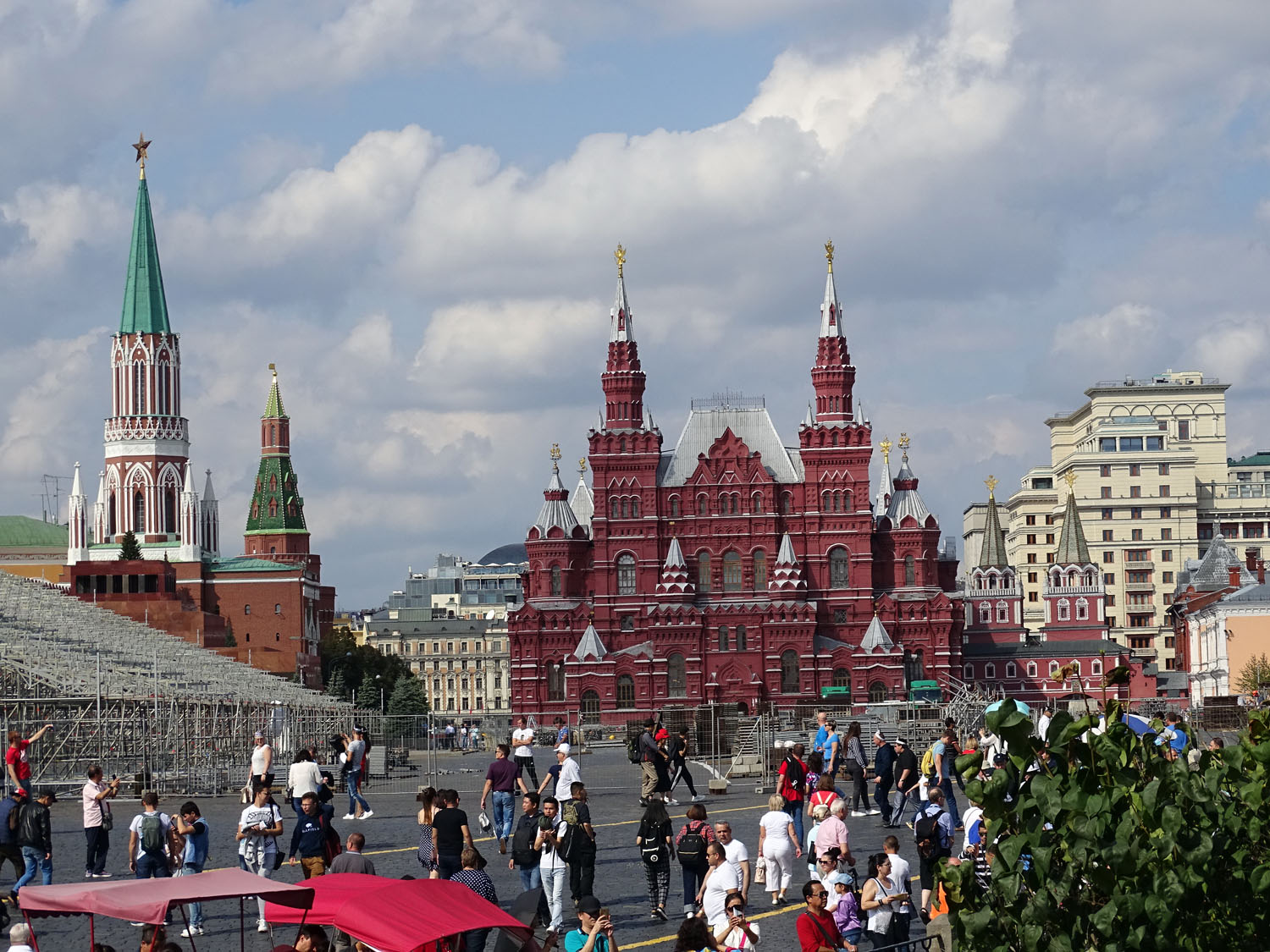 Moscow Free Day